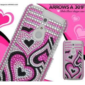 ARROWS A 301F ケース ハードケース デコ アローズ エース エー スマホカバー スマホケース|smartphone-goods