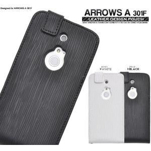 ARROWS A 301F ケース 手帳型 レザーデザイン アローズ エース エー スマホカバー スマホケース|smartphone-goods