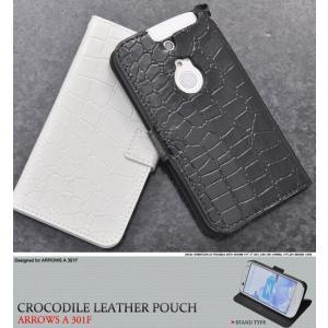 ARROWS A 301F ケース 手帳型 クロコダイルデザイン アローズ エース エー スマホカバー スマホケース|smartphone-goods