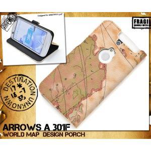 ARROWS A 301F ケース 手帳型 ワールドデザイン アローズ エース エー スマホカバー スマホケース|smartphone-goods