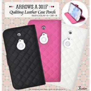 ARROWS A 301F ケース 手帳型 キルティングレザー アローズ エース エー スマホカバー スマホケース|smartphone-goods