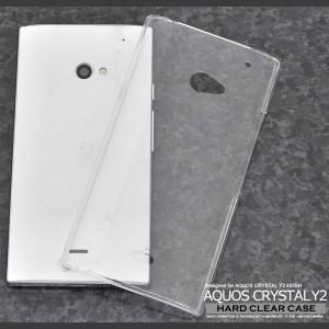 AQUOS CRYSTAL Y2 403SH/CRYSTAL...