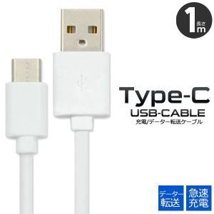 通信&充電 USB Type-Cケーブル 1m 56KΩ抵抗内蔵 smartphone-goods