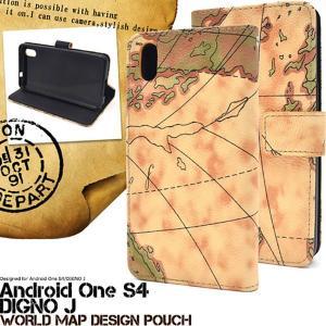 Android One S4/DIGNO J ケース 手帳型 地図柄 アンドロイドワン エスフォー スマホカバー スマホケース|smartphone-goods