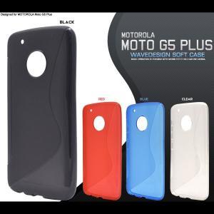 Moto G5 Plus ケース ウェーブデザインソフトケース カバー MOTOROLA モトローラ モトG5 プラス スマホケース|smartphone-goods