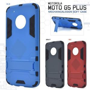 Moto G5 Plus ケース メカニカルデザインハイブリッドケース カバー|smartphone-goods