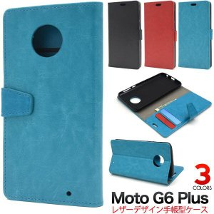 Moto G6 Plus ケース 手帳型 カラーレザー カバー|smartphone-goods