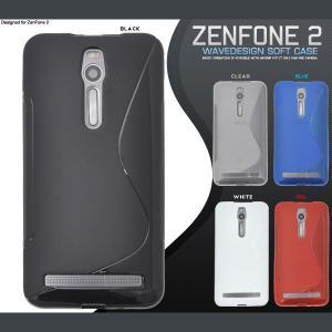 Zenfone2 ケース ウェーブデザインラバーケース ソフトケース TPUケース カバー ゼンフォン2