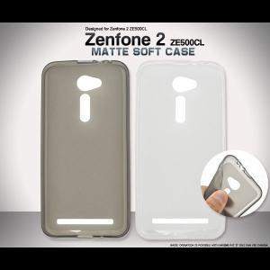 Zenfone2 ケース マットソフトケース ソフトケース TPUケース カバー ゼンフォン2