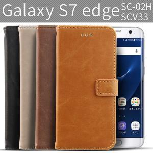 Galaxy S7 edge ケース 手帳型 アンティーク調手帳型ケース カバー サムスン ギャラク...