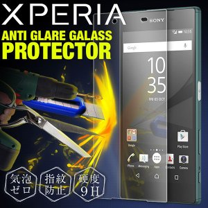 Xperia フィルム 強化ガラス液晶保護フィルム エクスペリア|smartphone-goods