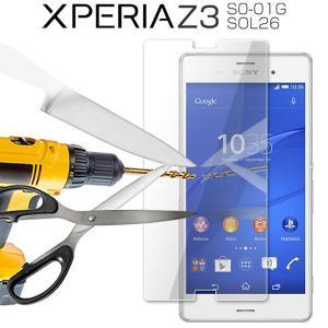 Xperia Z3 強化ガラス液晶保護フィルム エクスペリア Z3 SO-01G/SOL26|smartphone-goods