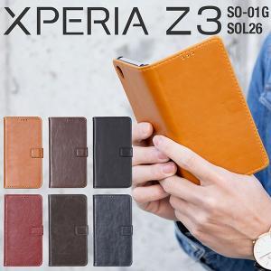 Xperia Z3 ケース アンティークレザー手帳型ケース エクスぺリア Z3 SO-01G/SOL26|smartphone-goods