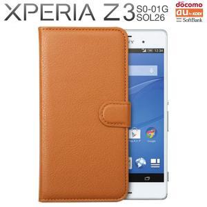 Xperia Z3 ケース レザー手帳型ケース エクスペリア Z3 SO-01G/SOL26|smartphone-goods