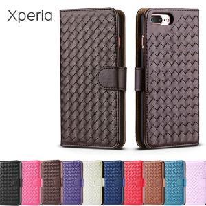 Xperia ケース 手帳型 横 スマホケース|smartphone-goods