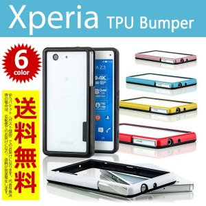 Xperia ケース バンパー Z4 Z3 Z3 Compact Z2 Z1f Z1 ケース