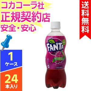 ファンタ グレープ 500ml 24本 1ケース 送料無料 ペットボトル コカコーラ cola smartphone