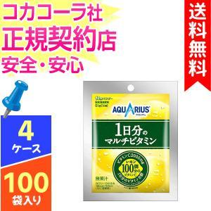 アクエリアス 1日分のマルチビタミン 51g 1L用 100袋 4ケース 送料無料 粉末タイプ コカ...