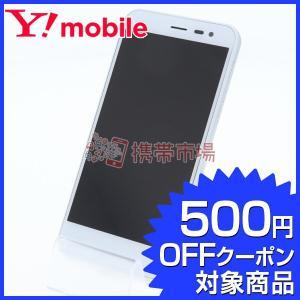 Ymobile 507SH Android One ホワイト  スマホ 本体  中古  美品 保証あ...