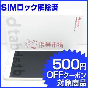 SIMフリー 新古品 docomo d-01J dtab Compact Gold  Sランク 保証あり 白ロム タブレット あすつく対応  0213|smartphone