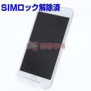SIMフリー docomo iPhone6S 16GB シルバー 美品 Aランク 中古 本体 保証あ...