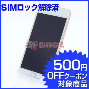 SIMフリー docomo iPhone6S 64GB ローズゴールド  スマホ 本体  中古  保...