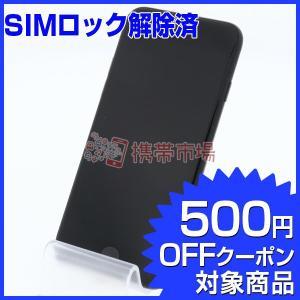 SIMフリー SoftBank iPhone7 128GB ジェットブラック  C+ランク 中古 本...