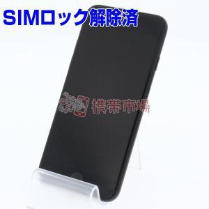 SIMフリー SoftBank iPhone7 128GB ジェットブラック 美品 Bランク 中古 ...