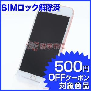 SIMフリー SoftBank iPhone7 128GB ローズゴールド 美品 Aランク 中古 本...