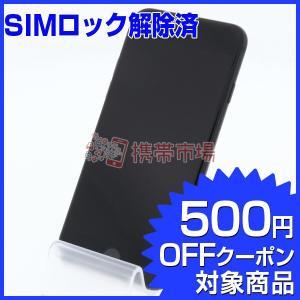 SIMフリー au iPhone7 128GB ブラック  C+ランク 中古 本体 保証あり 白ロム...