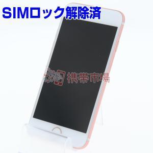 SIMフリー docomo iPhone7 32GB ローズゴールド  C+ランク 中古 本体 保証...