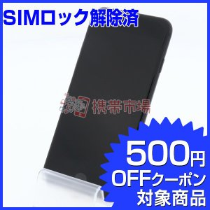 SIMフリー docomo iPhone7 32GB ブラック 美品 Bランク 中古 本体 保証あり 白ロム スマホ あすつく対応  1226|smartphone
