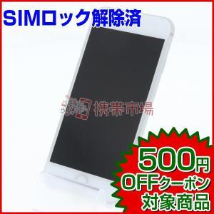 SIMフリー docomo iPhone7 32GB シルバー  スマホ 中古  保証あり BCラン...
