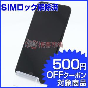 SIMフリー au iPhone7 Plus 128GB ジェットブラック 美品 Bランク 中古 本...