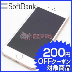 SoftBank iPhone8 256GB ゴールド  C+ランク 中古 本体 保証あり 白ロム ...