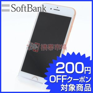 SoftBank iPhone8 64GB ゴールド 美品 Aランク 中古 本体 保証あり 白ロム ...