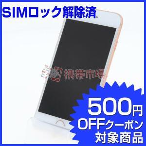 SIMフリー au iPhone8 64GB ゴールド  スマホ 本体  中古  美品 保証あり A...