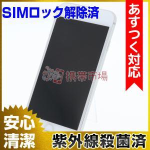 SIMフリー docomo iPhone8 64GB シルバー 美品 Bランク 中古 本体 保証あり...