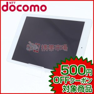 docomo iPad Air Wi-Fi+Cellular 16GB シルバー A1475 美品 ...