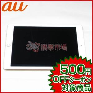 au iPad Air2 Wi-Fi+Cellular 16GB ゴールド A1567  タブレット...