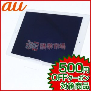 au iPad Air2 Wi-Fi+Cellular 16GB シルバー A1567  タブレット...