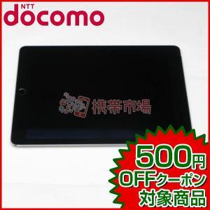 docomo iPad Air2 Wi-Fi+Cellular 64GB スペースグレイ A1567...