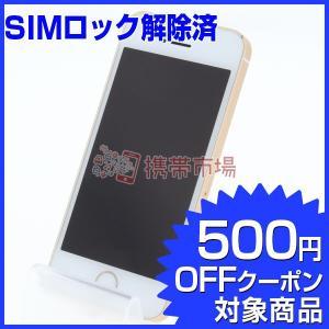SIMフリー SoftBank iPhoneSE 32GB ゴールド 美品 Aランク 中古 本体 保...