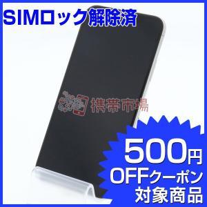 SIMフリー docomo iPhoneX 256GB シルバー  C+ランク 中古 本体 保証あり 白ロム スマホ あすつく対応  0109|smartphone