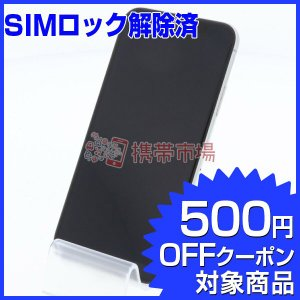SIMフリー docomo iPhoneX 256GB シルバー 美品 Bランク 中古 本体 保証あ...