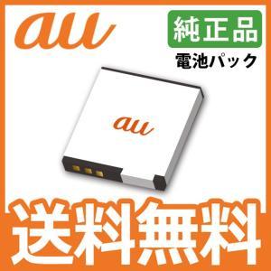 KYY21UAA 電池パック au 中古 純正品 バッテリー KYY21 URBANO L01 KYY22 URBANO L02  あすつく対象外 DM便発送 代引不可 ランクC