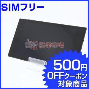 SIMフリー MeMO Pad 7 (ME572CL) 16GB ジェントルブラック  タブレット ...