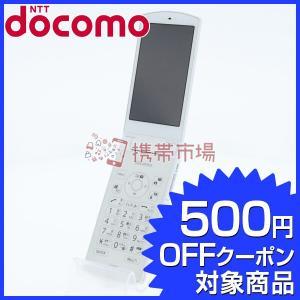 docomo N-01G WHITE  C+ランク 中古 本体 保証あり 白ロム ガラケー あすつく対応  0105|smartphone
