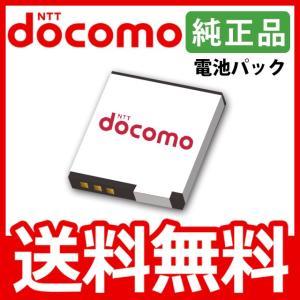 N14 電池パック docomo 中古 純正品 バッテリー N703iD N903i  あすつく対象外 DM便発送 代引不可 ランクB|smartphone