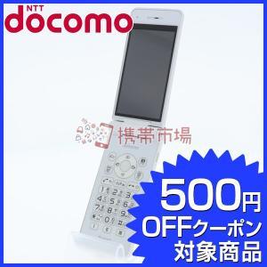 docomo P-01J P-smart ケータイ ホワイト  ガラケー 本体  中古  保証あり C+ランク 白ロム  あすつく対応  1211|smartphone
